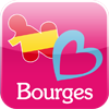 Click 'n Visit Bourges en Berry version espagnole